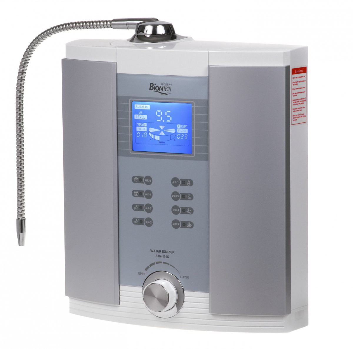 Biontech Btm 101s Ultimate Water Ionizer 9 Plates Skrzydla Natury